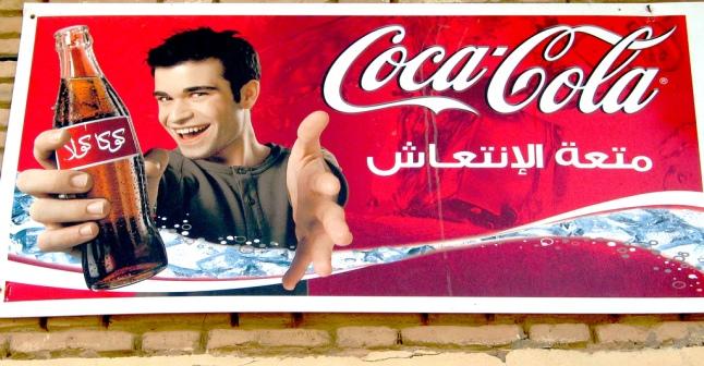 Coke Ad Arabic